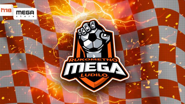H18 Megastore rukometno ludilo: navijajte za Kauboje i aktivirajte MEGA popuste!